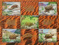Черепахи, М/Л из 5м и 5 купонов; 1.50 руб х 4, 7.50 руб