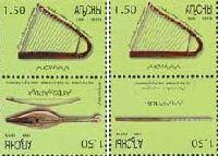 Абхазские музыкальные инструменты, 2 тет-беша, 4м; 1.50 руб х 4