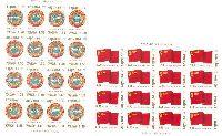 Государственная символика Советской Абхазии, 2 М/Л из 16м; 0.90, 1.50 руб х 16