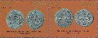 Археологические раскопки, 2м в сцепке; 4.50 руб х 2