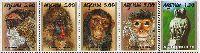 Питомник обезьян в Сухуме, 5м; 5.0 руб х 4, 1.50 руб