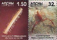 Насекомые Абхазии, 2м; 1.50, 32.0 руб