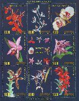 Орхидеи, 5 выпуск, М/Л из 8м и купона; 10.0 руб х 8