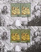 Чемпионат Мира по шахматам в Москве, 2 блока из 2м; 32.0 руб х 4