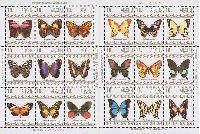 Фауна, Бабочки, 2 М/Л из 9м; 10.0 руб х 18