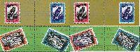 10-летие Первым почтовым маркам Абхазии, 8м; 3.70, 8.0, 10.0, 14.0 руб х 2