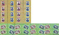 10-летие Первым почтовым маркам Абхазии, 4 М/Л из 4 серий