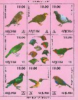 Фауна, Птицы, 1 выпуск, М/Л из 8м и купона; 10.0 руб х 8
