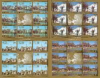 2500 лет городу Сухум, 4 М/Л из 8 серий и купона