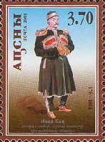 Генерал-губернатор Абхазии М.Кац, 1м; 3.70 руб