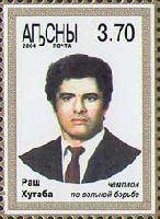 Чемпион по вольной борьбе Р.Хутаба, 1м; 3.70 руб