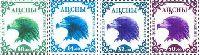 Стандарты, Орел, 2 выпуск, 4м; 10.0, 14.0, 32.0, 50.0 руб