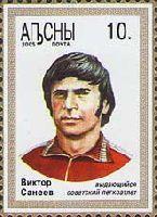 Олимпийский чемпион Виктор Санеев, 1м; 10.0 руб