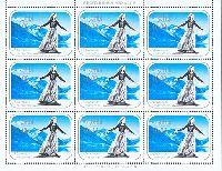 Абхазские танцы, 1 выпуск, голубой фон, М/Л из 9м; 10.0 руб х 9