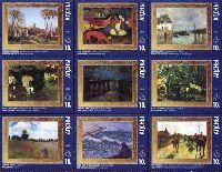 Европейская живопись, тип I, бело-синяя рамка, 9м; 10.0 руб х 9
