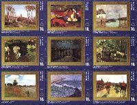 Европейская живопись, тип II, золотая-фиолетовая рамка, 9м; 10.0 руб х 9