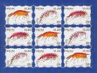 Фауна моря, 4 выпуск, Морские раки, голубой фон, М/Л из 3 серий