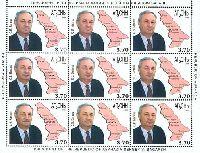 Президент Абхазии С.Багапш, М/Л из 9м; 3.70 руб х 9