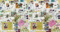 15-летие Независимости Абхазии, Золотая надпечатка на № 465 (10-летие Первым почтовым маркам Абхазии), 2 блока из 2м; 1.0, 32.0 руб х 2