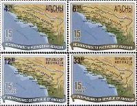 15-летие Независимости Абхазии, 4м; 4.75, 6.50, 12.90, 33.80 руб