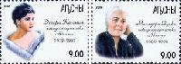 Артистки Абхазии Этери Когония и Минадора Зухба, 2м; 6.60 руб х 2