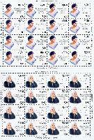 Артистки Абхазии Этери Когония и Минадора Зухба, 2 М/Л из 16 серий