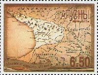 Старая карта Абхазии, 1м; 6.50 руб