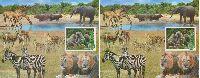 Африканская фауна, беззубцовые 2 блока; 44.0 руб х 2