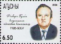 Композитор Р.Гумба, 1м; 6.50 руб