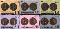 Старинные монеты, 6м; 0.70, 4.75, 6.50, 12.10, 12.90, 13.80 руб