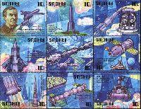 История освоения космоса, 9м; 10.0 руб х 9
