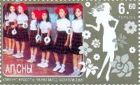 """Конкурс красоты """"Мини мисс Абхазия'09, 1м; 9.0 руб"""