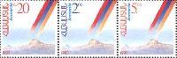 Провозглашение независимости, гора Арарат, полоска из 3м; 0.20, 2.0, 5.0 руб