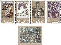 Памятники истории и культуры, 4м + блок; 0.4, 0.8, 3.6, 5.0, 12.0 руб