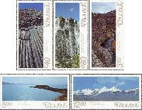 Горы Армении, 5м; 0.40, 0.80, 3.60, 5.0, 12.0 руб