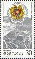 Национальный олимпийский комитет Армении, 1м; 30 Драм