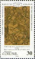 200-летие 1-го армянского печатного издания, 1м; 30 Драм