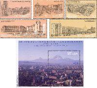 Виды Еревана, 5м + блок; 60, 80, 90, 100, 120, 400 Драм
