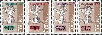 Надпечатки новых номиналов на № 014 (0.10) 4м; 40, 100, 150, 200 Драм
