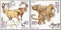 Фауна, Козел, леопард, 2м; 40, 60 Драм