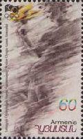100-летие Олимпийских игр, 1м; 60 Драм