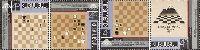 Шахматная Олимпиада в Армении, 4м; 40 Драм x 4