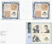 Шахматная Олимпиада в Армении, буклет из 2 серий