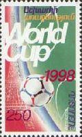 Кубок мира по футболу, Франция'98, 1м; 250 Драм