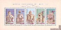 Христианство в Армении, блок из 5м; 100 Драм х 5