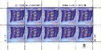 50 лет Совету Европы, М/Л из 10м; 170 Драм x 10