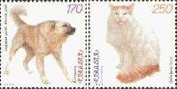 Фауна, Собака, кошка, 2м; 170, 250 Драм