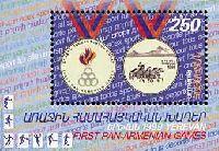 Пан-армянские игры, блок; 250 Драм