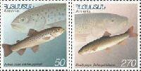 Фауна, Рыбы, 2м; 50, 270 Драм