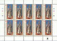 Католикос Н.Шнорхали, М/Л из 10м; 270 Драм x 10